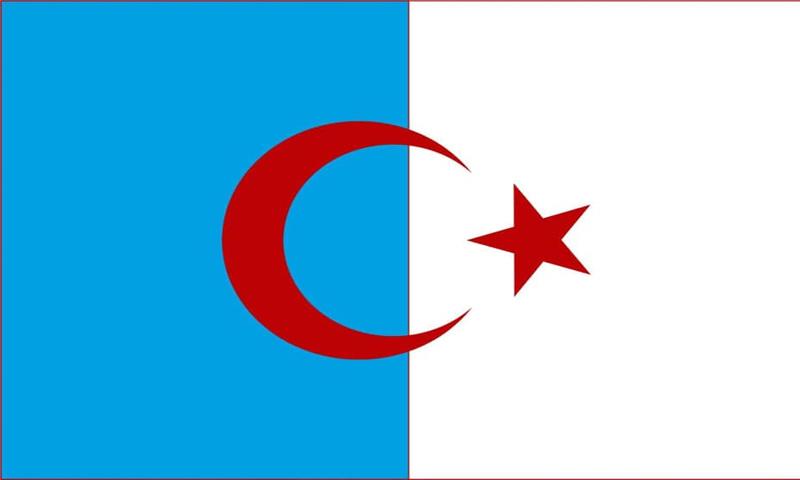 علم تركمان سوريا الموحد - (المجلس التركماني)
