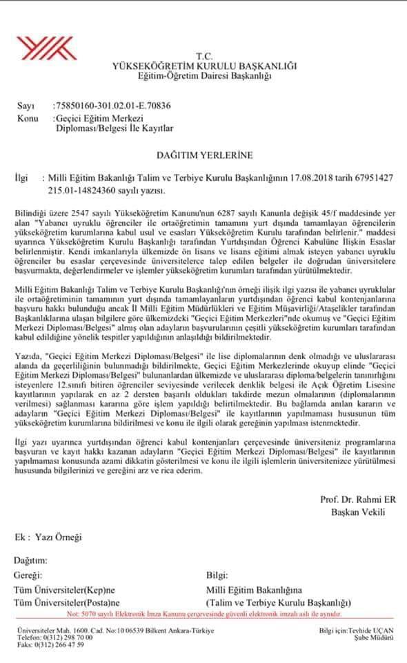 نسخة عن القرار الصادر عن وزارة التعليم العالي في تركيا