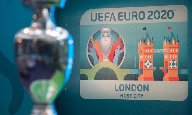 كأس الأمم الأوروبية لعام 2020 (AFP)