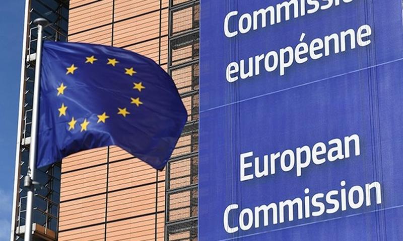 مقر المفوضية الأوربية في العاصمة البلجيكية بروكسل 17 من كانون الأول 2018 (موقع المفوضية الأوربية)