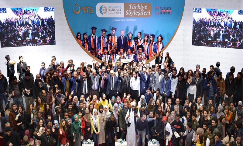 الطلاب الأجانب خلال فعالية المنحة التركية (YTB) - أيار 2017 (الموقع الرسمي للمنحة التركية)