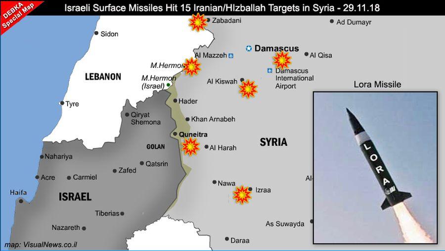 خريطة الاستهداف الصاروخي الإسرائيلي لمواقع عسكرية في سوريا (موقع ديبكا)