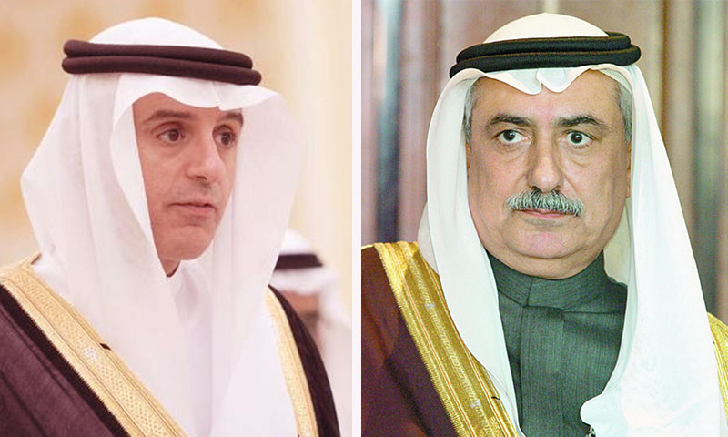 وزير الخارجية الجديد ابراهيم العساف والوزير السابق عادل الجبير (تعديل عنب بلدي )