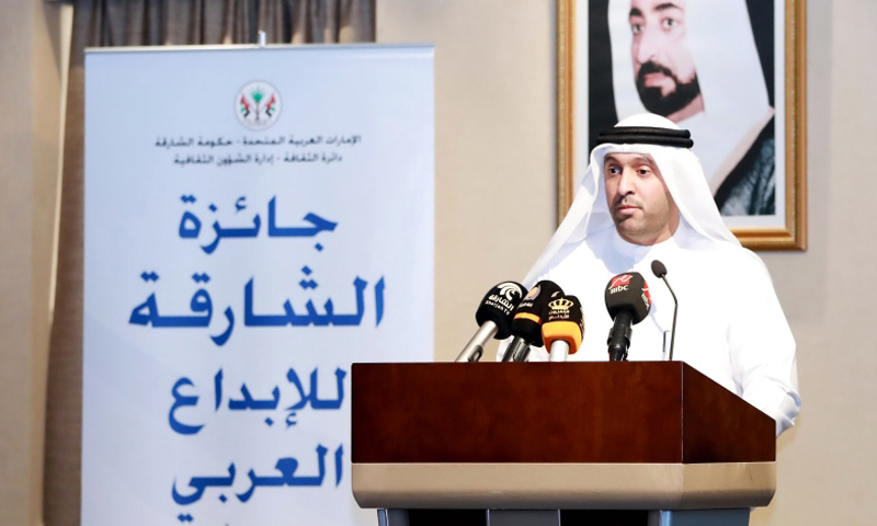 محمد القصير، الأمين العام لجائزة الشارقة للإبداع العربي (موقع الجائزة)