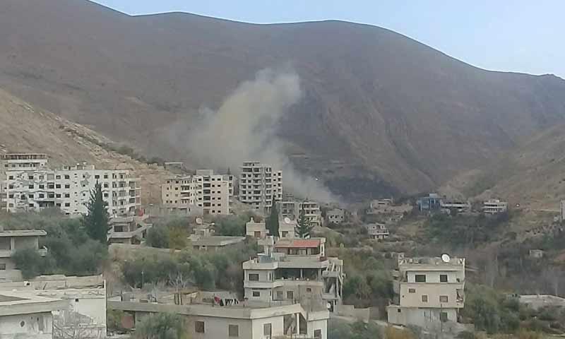 صورة تظهر تفجير المنازل في قرية عين الفيجة 10 كانون أول 2018 (عين الفيجة فيس بوك)