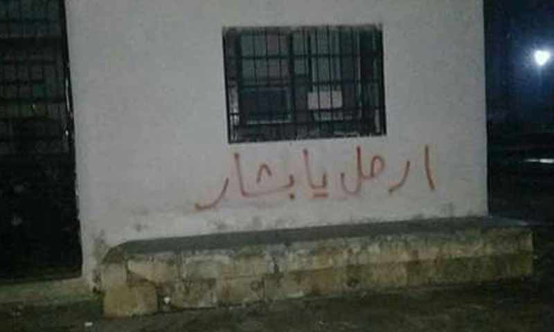 عبارات مناهضة للنظام السوري على جدران مدينة نوى 22 كانون أول 2018 (تجمع أحرار حوران)