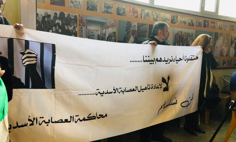 قافلة القلوب البيضاء لتحرير المعتقلين السوريين في غازي عنتاب - كانون الأول 2018 (عنب بلدي)