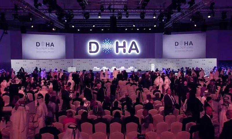 منتدى الدوحة السنوي الثامن عشر في قطر- 15 من كانون الأول 2018 (الجزيرة)