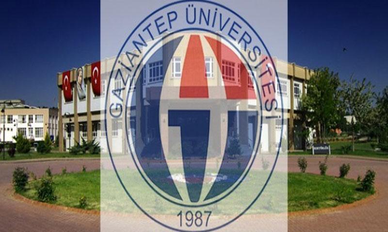 جامعة غازي عينتاب تعلن عن افتتاح المنحة الهولندية 12 من كانون الأول 2018 (موقغ جامعة غازي عينتاب)