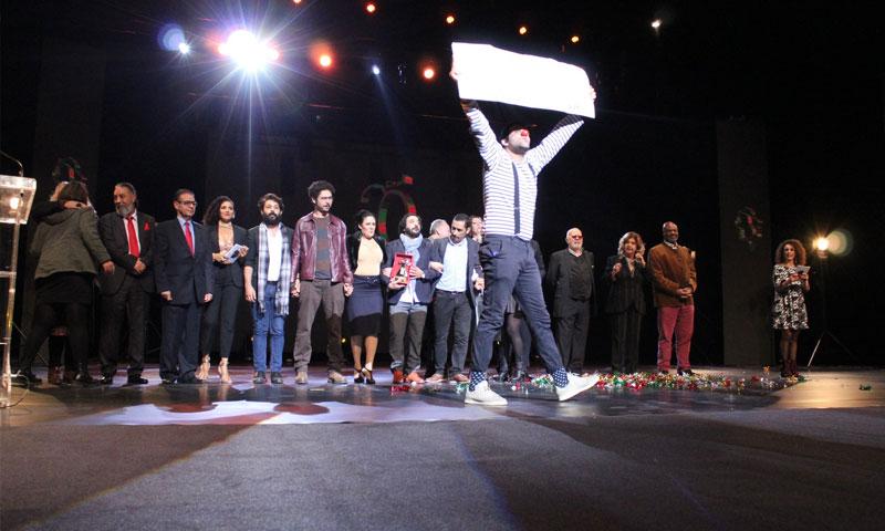 توزيع جوائز المهرجان (فيس بوك صفحة المهرجان)