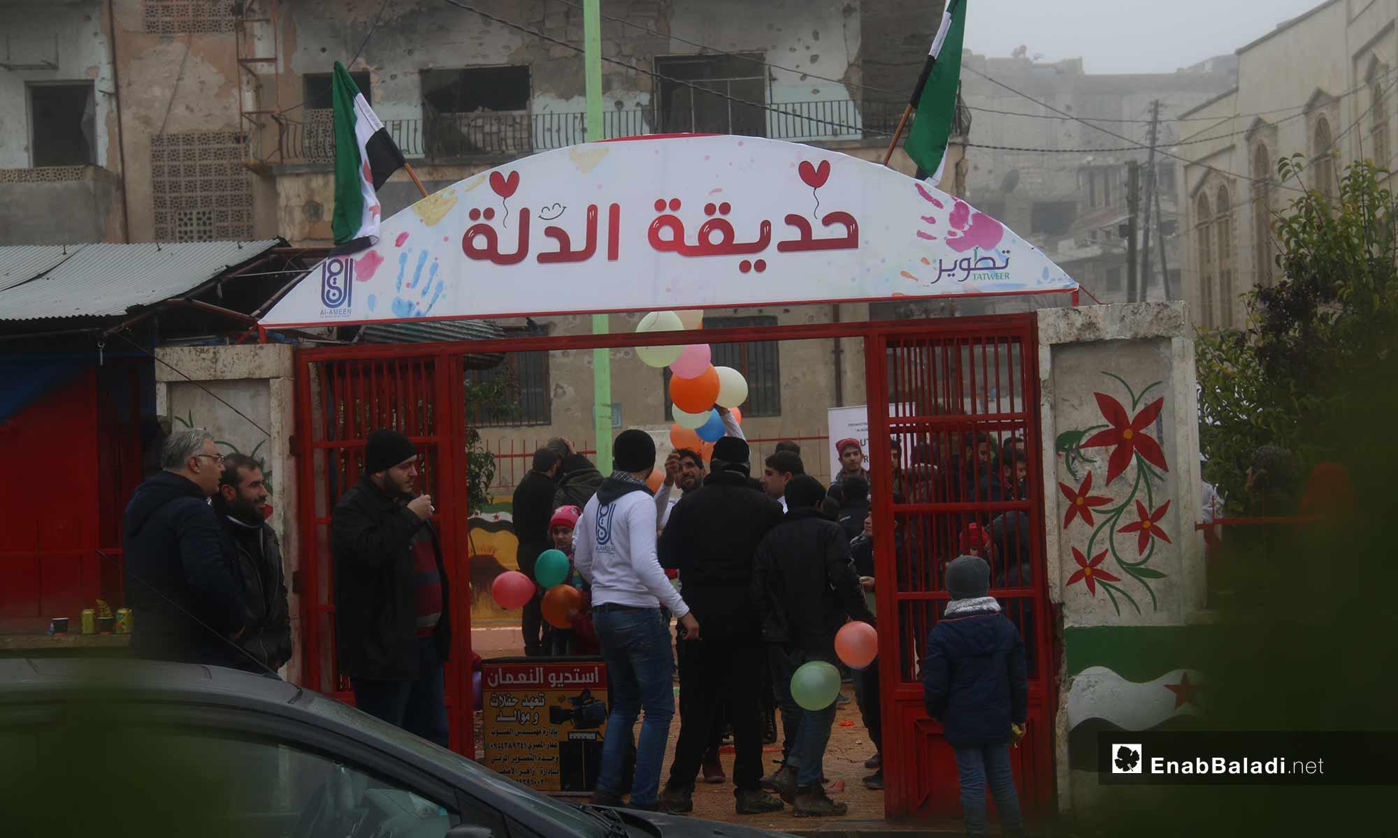 افتتاح حديقة الدلة في مدينة معرة النعمان بريف إدلب - 18 من كانون الأول 2018 (عنب بلدي)