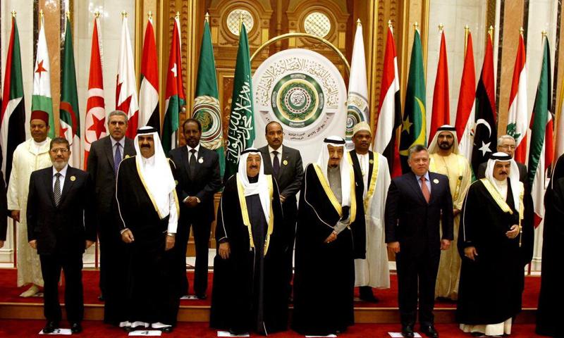القمة الاقتصادية العربية في الرياض عام 2013 (جريدة البيان)