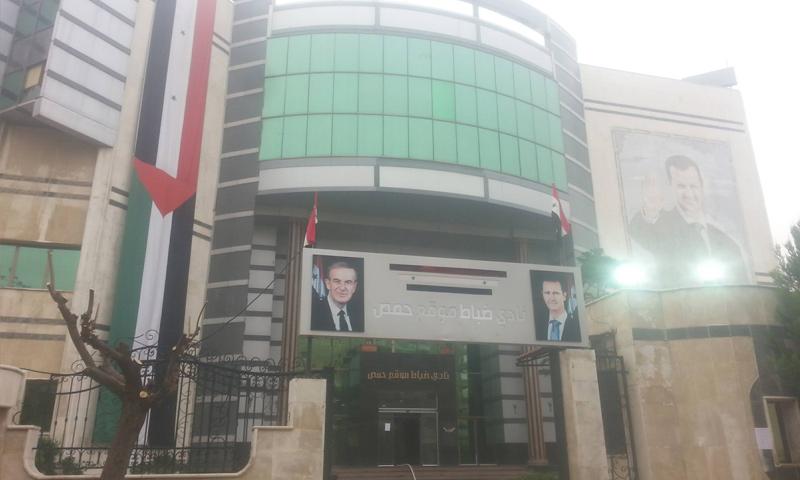 نادي ضباط حمص - كانون الأول 2018 (وزارة الدفاع)
