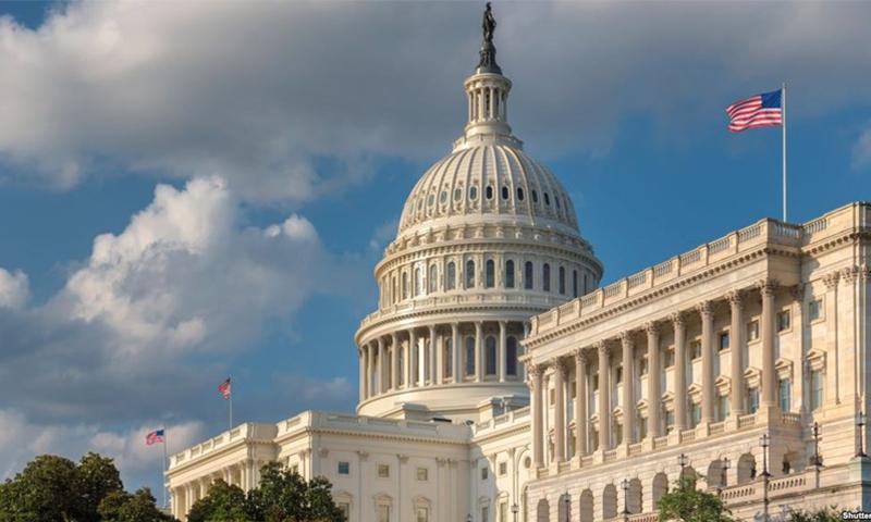 بناء المقر الرئيسي للسلطة التشريعية الفيدرالية في الولايات المتحدة الأمريكية (الخارجية الأمريكية)