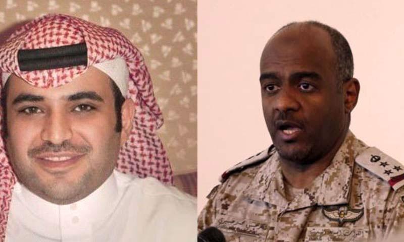 أحمد العسيري وسعود القحطاني (تعديل عنب بلدي)