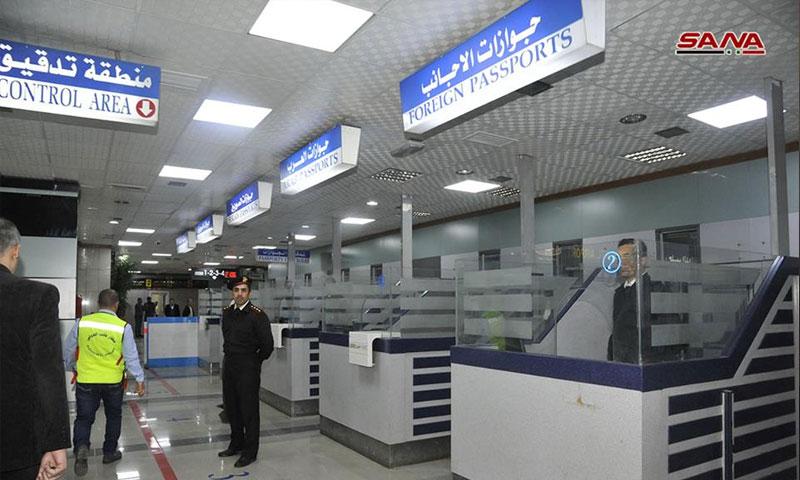 مطار دمشق الدولي (سانا)