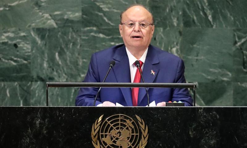 الرئيس اليمني عبد ربه منصور هادي يتحدث في الجمعية العامة للأمم المتحدة بنيويورك- 26 من ايلول 2018- (رويترز)
