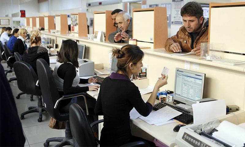 مؤسسة حكومية تركية (Onedio)
