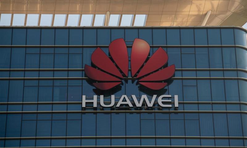 شعار شركة هواوي الصينية للاتصالات - (انترنت)