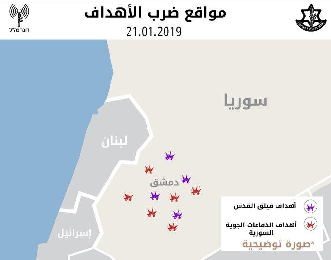 خريطة الأهداف التي قصفتها إسرائيل في سوريا - 21 من كانون الثاني 2019 (أفيخاي أدرعي)