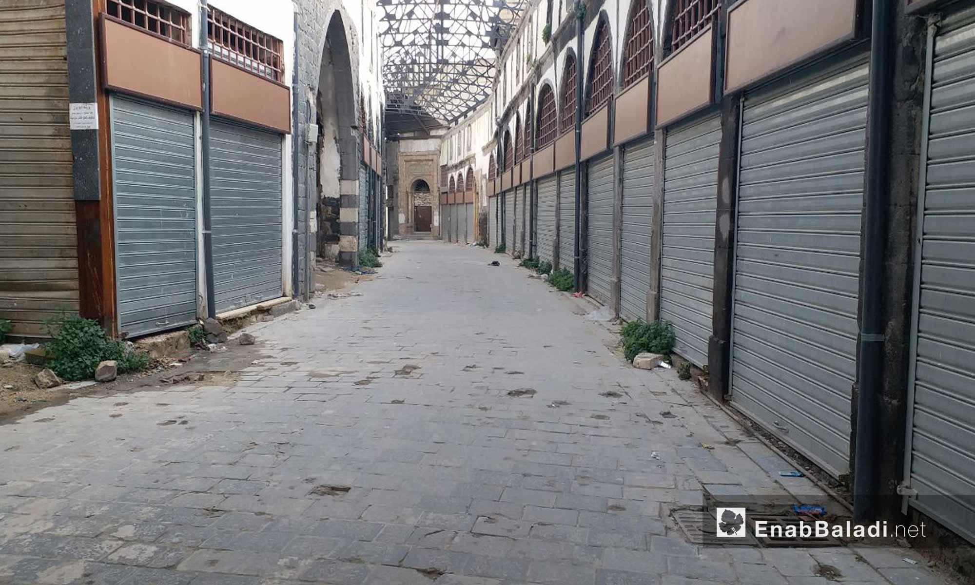 الأحياء القديمة وسط مدينة حمص - 24 من كانون الثاني 2019 (عنب بلدي)