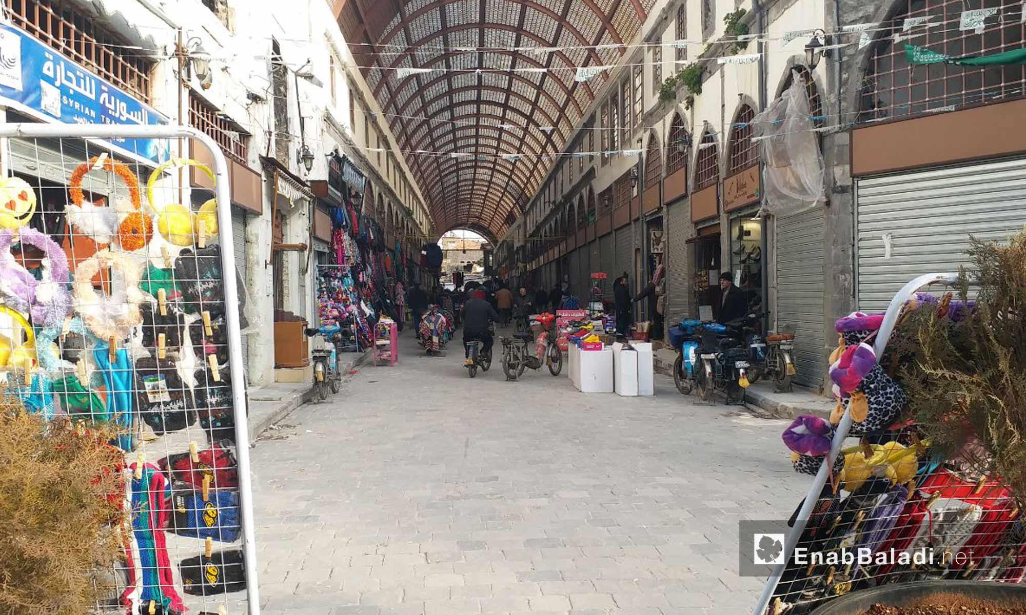 سوق المقبي في أحياء مدينة حمص القديمة - 24 من كانون الثاني 2019 (عنب بلدي)
