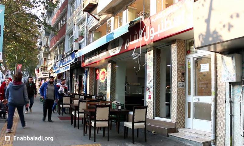 مطعم اسطنبول الشام في مدينة اسطنبول التركية، تشرين الثاني 2015 (عنب بلدي).