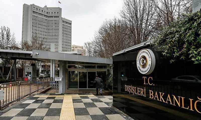 مبنى الخارجية التركية في أنقرة (TRT)