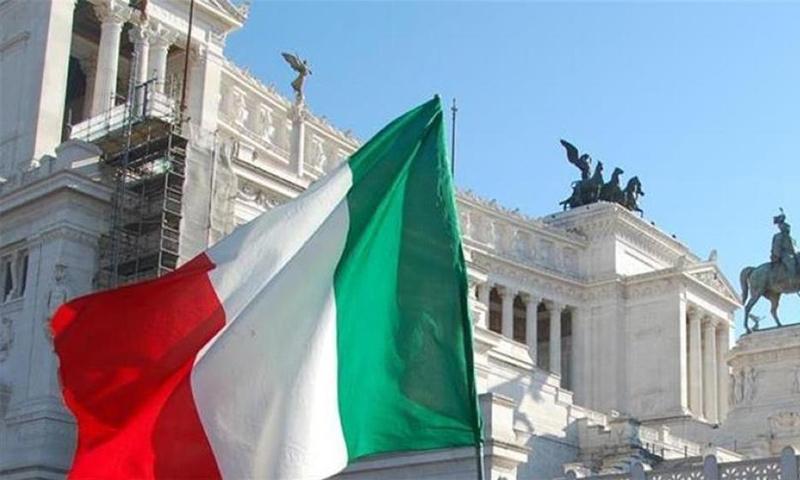مبنى وزارة الخارجية الإيطالية