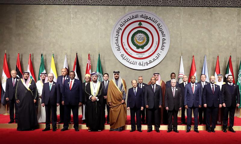 القمة الاقتصادية العربية في بيروت- 21 كانون الثاني 2019 (بترا)