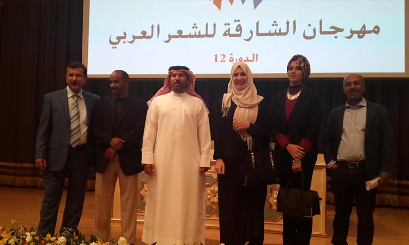 من فعاليات مهرجان الشارقة للشعر العربي بدورته الـ 12 (موقه المهرجان)