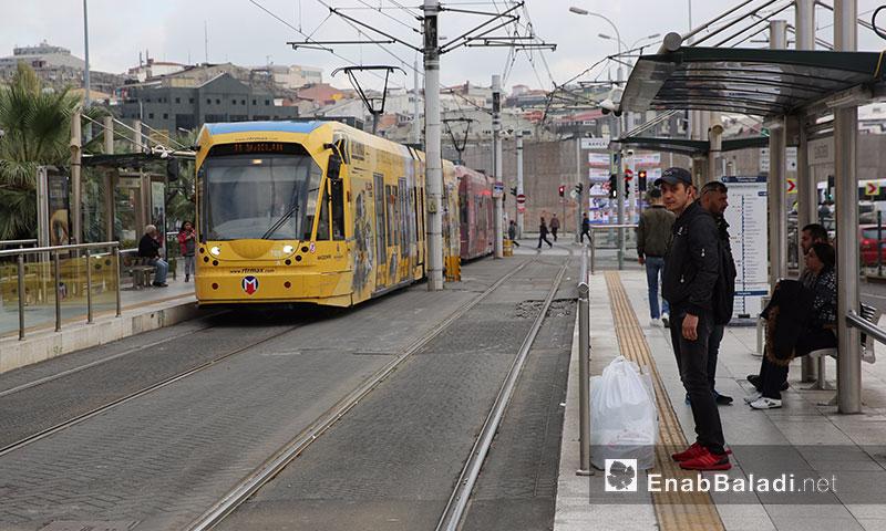 """محطة """"ترامواي"""" في اسطنبول (عنب بلدي)"""