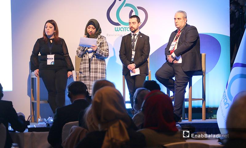 """مؤتمر لمنظومة """"وطن"""" لإطلاق مشروع دمج السوريين في سوق العمل - 15 شباط 2019 (عنب بلدي)"""