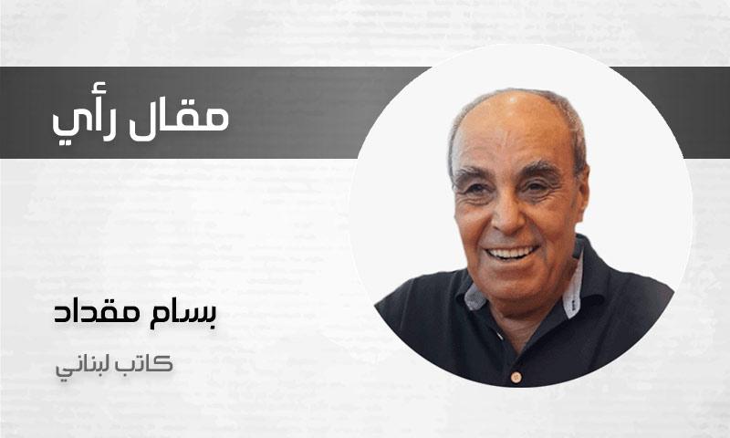 بسام مقداد
