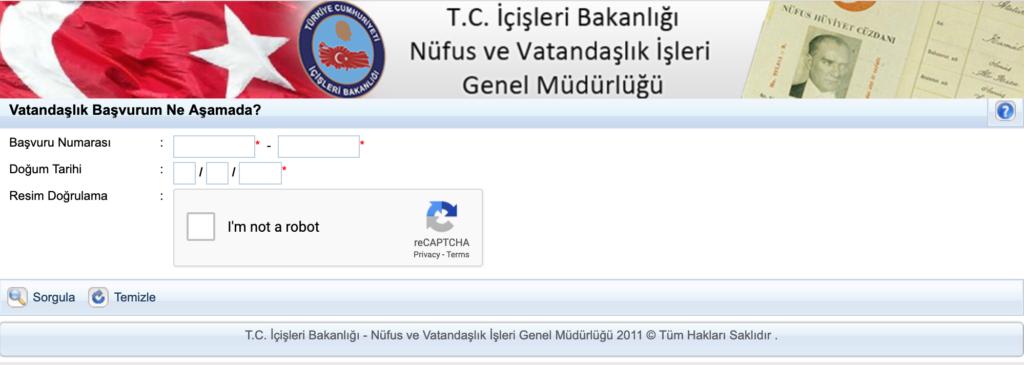 صورة توضح طريقة البحث الجديدة عن وضع الجنسية الاستثنائية في تركيا (لقطة شاشة- عنب بلدي)