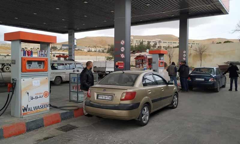 محطة وقود في سوريا (وزارة النفط والثروة المعدنية)