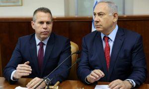 بنيامين نتنياهو وجلعاد إردان وزير الأمن الإسرائيلي - (getty