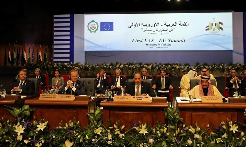 القمة العربية الأوروبية الأولى في مصر (رويترز)