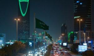 مدينة الرياض عاصمة المملكة العربية السعودية (واس)