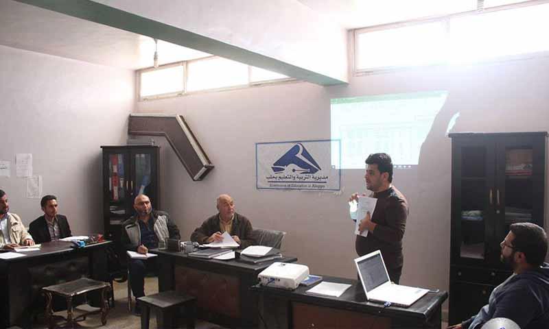 اجتماع في مديرية تربية حلب- تشرين الثاني 2018 (صفحة المديرية في فيس بوك)