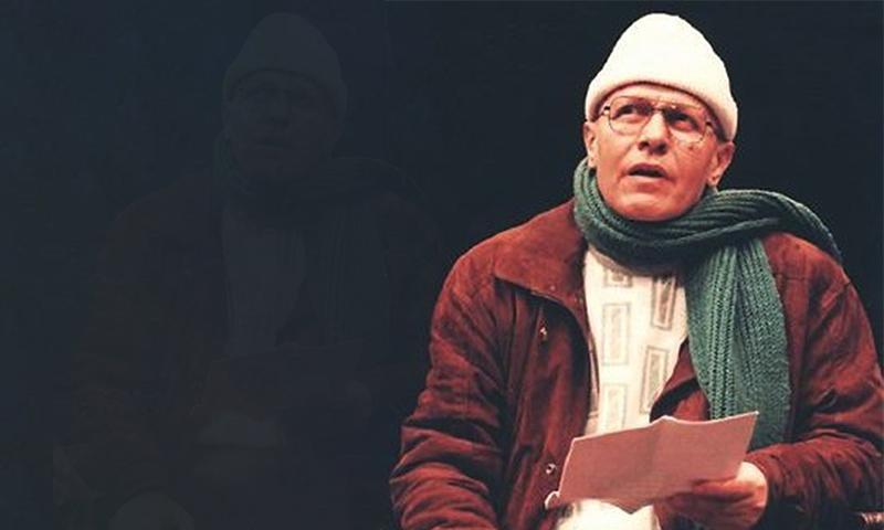 الكاتب السوري سعدالله ونوس (الميادين)