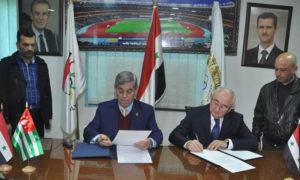 توقيع اتفاقية تعاون بين اللجنة الأولومبية السورية والأبخازية في العاصمة دمشق (الاتحاد الرياضي)