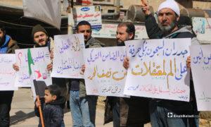 مظاهرة في إدلب تطالب بالإفراج عن المتعقلات في السجون السورية - 8 من آذار 2019 (عنب بلدي)