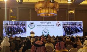 الاجتماع 29 لاتحاد البرلمان العربي - 3 آذار 2019 (CNN)