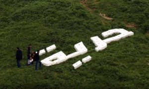 كتابة كلمة حرية في الذكرى الثامنة للثورة السورية- 13 من اذار 2019 (المجلس المحلي في اعزاز)