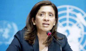 الدبلوماسية البحرينية خولة مطر (UN)