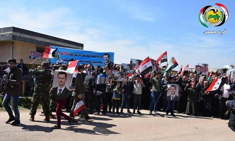 مسيرة مؤيدة للنظام السوري في بلدة البويضة الشرقية بريف حمص الجنوبي - 20 من آذار 2019 (حزب البعث فرع حمص)