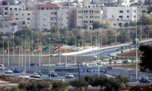 العاصمة الأردنية عمان (وكيبيديا)