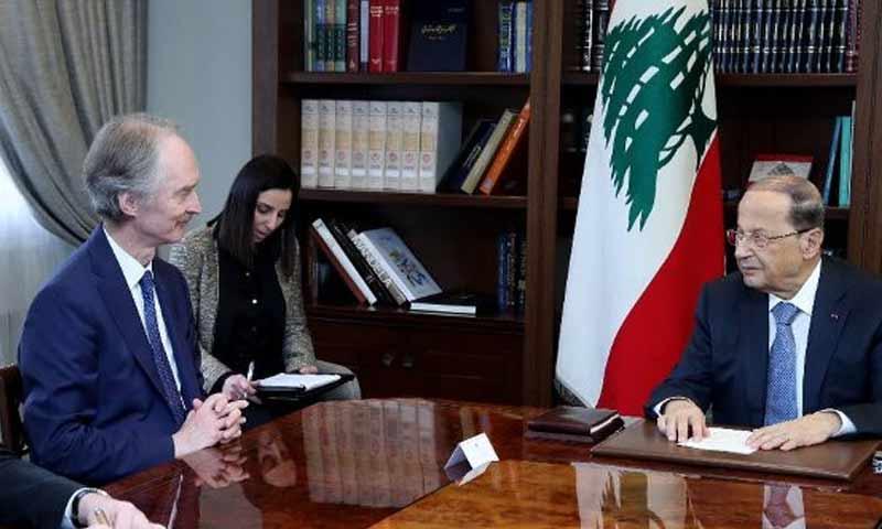 الرئيس اللبناني ميشيل عون في لقاء مع المبعوث الأممي إلى سوريا غير بيدرسون في العاصمة بيروت 20 آذار 2019 (الوكالة اللبنانية للإعلام)