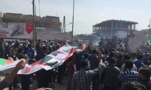 مظاهرات شعبية ضد الفساد الأمني والاعتقال التعسفي في مدينة الباب شمالي حلب 22 آذار 2019 (شبكة الثورة السورية)